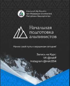 2020-11-30_19-05-19